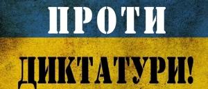 """Депутати Кам'янець-Подільської міськради затвердила звернення до голови ВР щодо скасування """"диктаторських законів"""""""